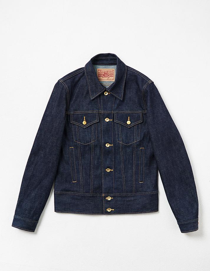 HD Denim Jacket