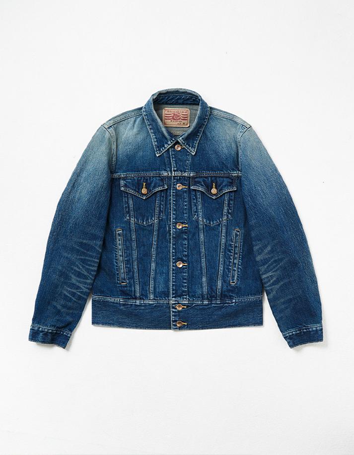 HD Denim Jacket w/ Distressed Detail